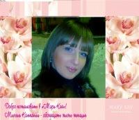 Mary Тернополь, 6 июля 1991, Тернополь, id117480631