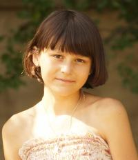 Аня Полей, 14 августа 1999, Чернигов, id143867318