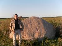 Александр Сенько, 25 ноября 1985, Минск, id144153718