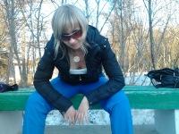 Лена Орлова, 14 декабря 1988, Магадан, id156695900