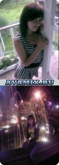 Машулічка Кугівчак, 19 августа , Львов, id62426550