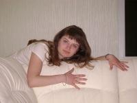 Марина Кислякова, 26 января 1987, Смоленск, id100442749