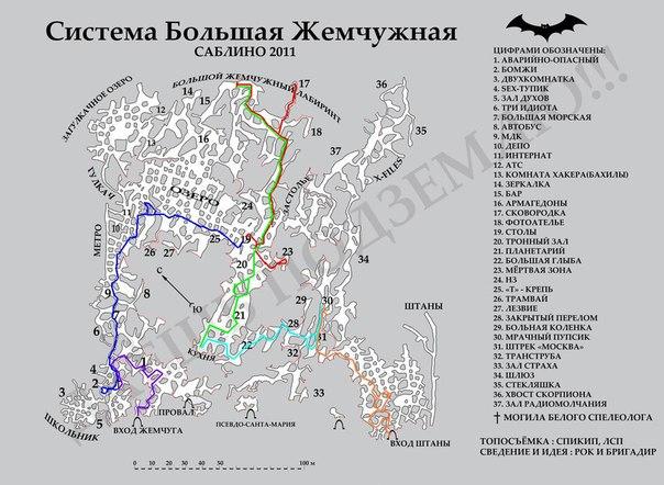 маршрутка 185 маршрут на карте