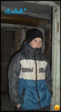 Ильич Васильев, 24 июля 1997, Выборг, id125413286