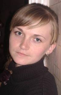 Женя Сулименко, 25 апреля , Кострома, id134564226