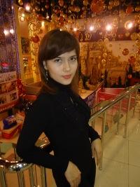 Анастасия Афанасьева, 11 июня , Краснодар, id143020323