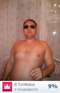 Макс Крикер, 16 сентября , Омск, id144678423