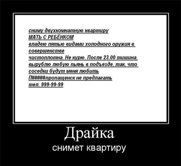 http://cs9641.userapi.com/u24811356/144973569/x_b6e4359e.jpg