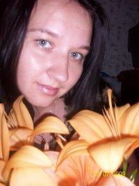 Елена Федотова, 10 марта , Донецк, id58008105