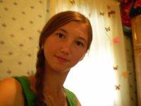Ляйсан Самигуллина, 23 июня 1980, Уфа, id94144011