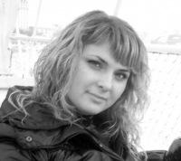 Ирина Самойлова, 15 июля 1987, Херсон, id105213544