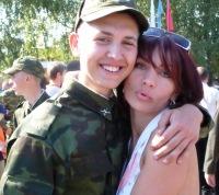 Tatiana Krygina, 13 февраля , Санкт-Петербург, id108001759