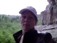 Наташа Меньшова, 19 ноября 1990, Челябинск, id116799362