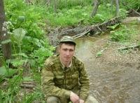 Иван Пегий, 14 мая 1985, Южно-Сахалинск, id126342459