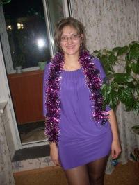 Елена Захарова, 24 сентября 1981, Тюмень, id145138314