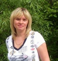 Анна Никандрова, 12 марта , Санкт-Петербург, id15067513