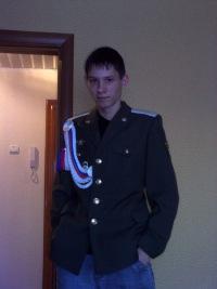 Станислав Парахонько, 23 февраля , Хабаровск, id161818681