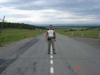Александр Дубченко, 9 августа , Томск, id51758399