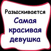 Никита Гянджецян