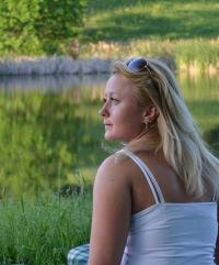 Наталия Бардаченко, 9 мая 1983, Днепропетровск, id8173854