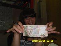Ольга Могилёва, 25 июня 1984, Измаил, id92000672