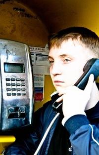 Александр Костарев, 10 августа 1988, Пермь, id60931048