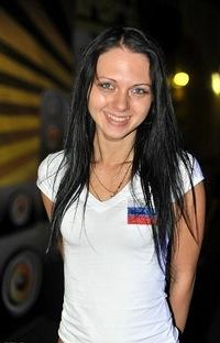 Наталия Матяш