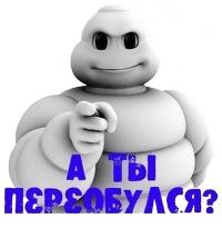 Антонио Тараповский