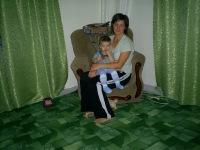 Юлия Корнецкая(харламова), 30 июня , Краснодар, id118149871