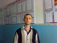 Андрей Посыльной, 13 марта 1985, Москва, id32164463