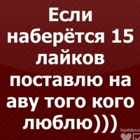 Анастасия Макух, 27 августа , Санкт-Петербург, id49567660