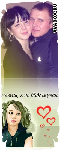 Оля Гудкова, 2 мая 1992, Ворсма, id58626362
