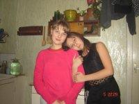 Кристина Васюк, 12 января 1989, Калининград, id76058482