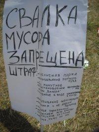 Eeeeeeeeee Eeeeeeeee, 17 августа , Ульяновск, id93295854