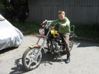 Евгений Беленьков, 30 апреля 1993, Первоуральск, id106085173