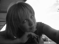 Ann Stolz, 26 января , Ярославль, id137504285