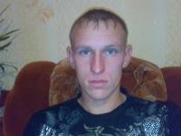 Александр Селиванов, 4 сентября , Екатеринбург, id157390125