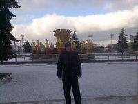 Андрей Сапон, 13 декабря 1987, Донецк, id22151365