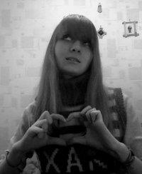 Лилу Джаббарова, 16 сентября , Одесса, id23670215