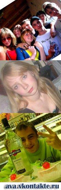 Анастасия Котова, 21 ноября , Санкт-Петербург, id26690549