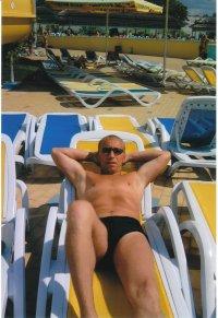 Александр Грибанов, 21 августа 1972, Москва, id82492993