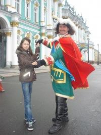 Темка Темкина, 28 февраля , Запорожье, id115254590