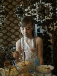 Вика Ханагуа, 11 мая 1999, Томск, id127271838