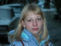 Ирина Захарова, 5 июня 1995, Москва, id130644683