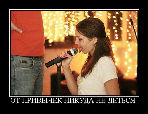 http://cs9645.vkontakte.ru/u1752880/115735770/x_d95c7423.jpg