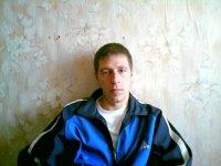 Сергей Иванов, id54002827