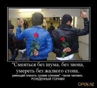 Гагик Саркисян, 25 марта , Ессентуки, id81839080