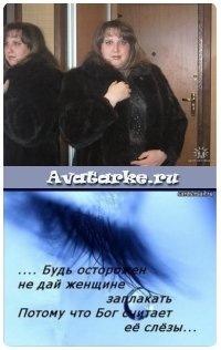Bajen Enin, 12 октября 1994, Челябинск, id128771798