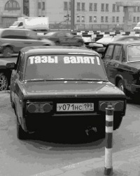 Александр Мазняк, 8 января , Челябинск, id155915486