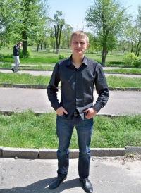 Гриня Молчанов